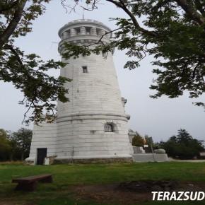 Wieża widokowa na szczycie Wielkiej Sowy.